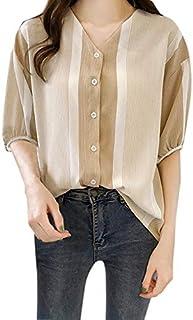 Camisas Amazon Y CamisetasTops BlusasRopa esGuipur Blusas 8XO0wPkn