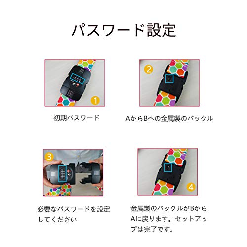 [OrgaWise]スーツケースベルトtsaロッククロスベルトロック搭載ベルトワンタッチベルト調整可能ネームタグ盗難防止(2イエロー)(2イエロー)