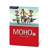 Moho Pro 12 オンラインコード版(旧版)