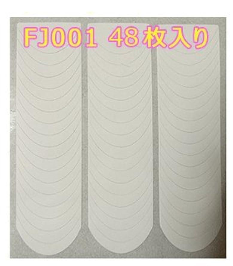 非公式パンチ写真のフレンチガイドテープ/フレンチネイルシール/☆選べる4タイプ! (FJ001*48枚入り)