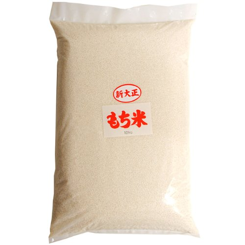 富山県産 新大正もち米(令和元年)10kg