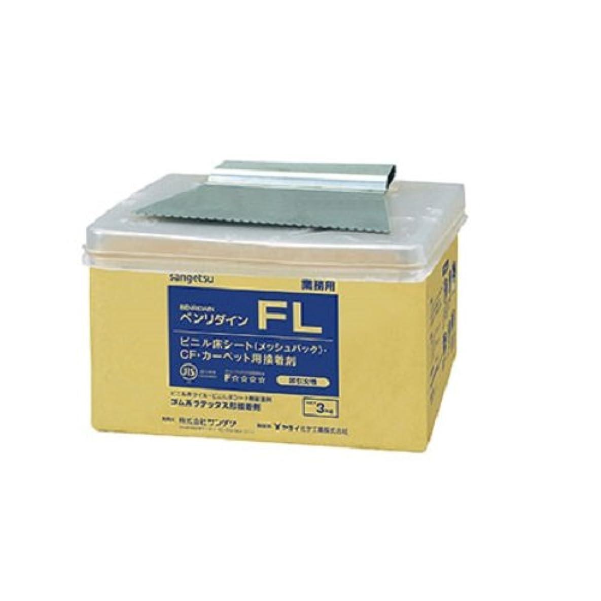 急性ディレイ私達サンゲツ クッションフロア/コンポジションタイル/カーペット用接着剤 白色 FL(3kg) BB523