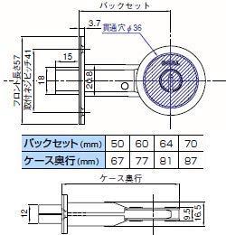 ゴール 本締錠 S-AD-5 玄関 勝手口 補助錠 シルバー色 キー3本 バックセット:60mm:扉の厚み:27~45mm