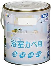 アサヒペン NEW水性インテリアカラー浴室カベ 1.6L 白