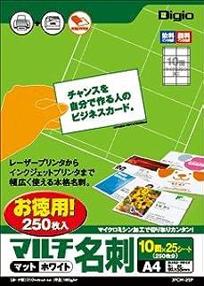 ナカバヤシ マット名刺カード(マイクロミシン) 10面付 25枚