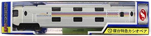 【NEW】 トレーン Nゲージ ダイキャストスケールモデル No.72  寝台特急カシオペア