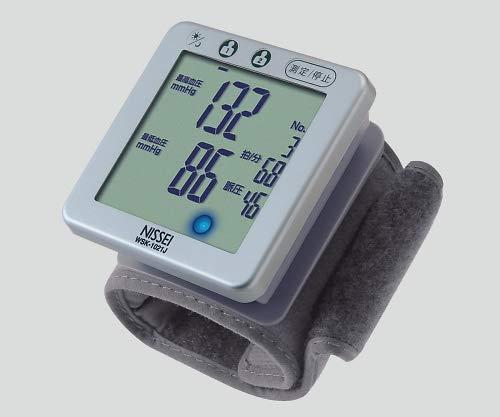 日本精密測器『手首式デジタル血圧計(WSK-1021)』
