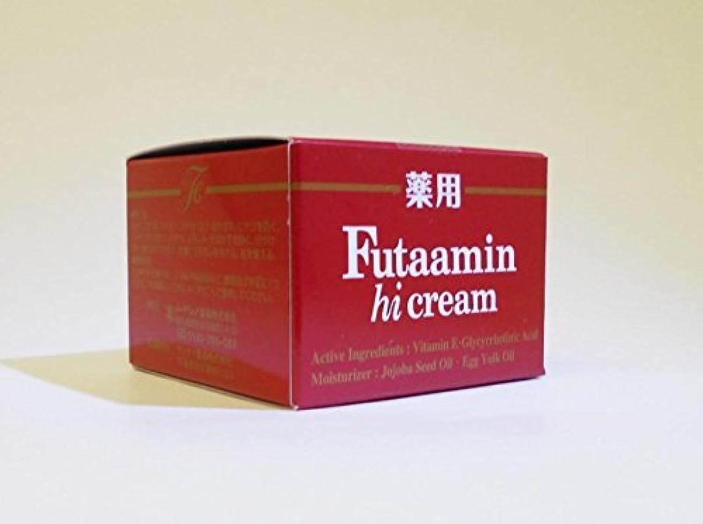 印象的夏抜本的なフタアミンhiクリーム130g ×6個セット