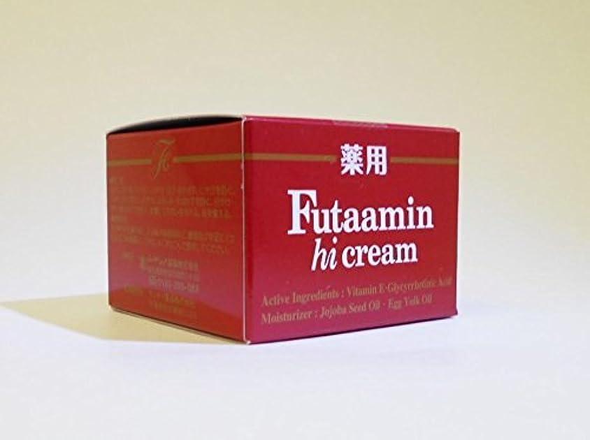 ゴシップ曖昧な朝ごはんフタアミンhiクリーム130g ×6個セット
