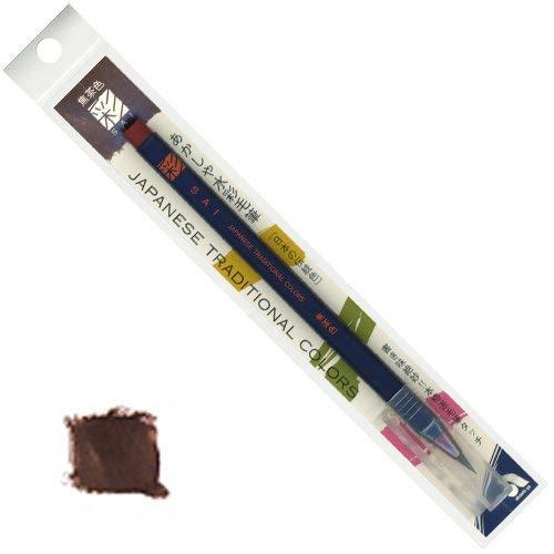 Akashiya SAI Watercolor Brush Pen - Burnt Umber