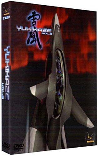 Yukikaze, vol. 3