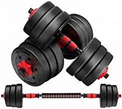Dumbbell Set 2 in 1 Adjustable Dumbbell and Barbell Set Weightlifting Fitness for Exercise, Workout, Weight Loss, Body Bui...