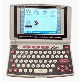 Ectaco EP800 Partner English Polish Talking Dictionary Audio Phrasebook Ectaco Electronic Translator