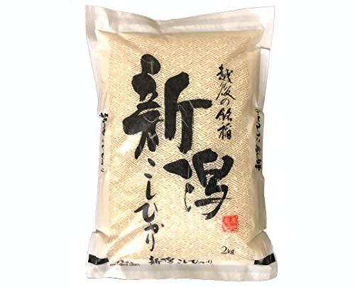 [Product of Niigata Prefecture, Japan] Special Select Japanese Koshihikari (Milled Short Grain, White Rice), 新潟産こしひかり(銘稲)- 4.4 Pound
