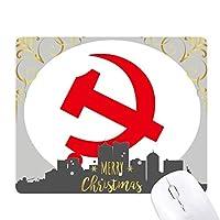 中国の共産主義のシンボルバッジ・レッド クリスマスイブのゴムマウスパッド