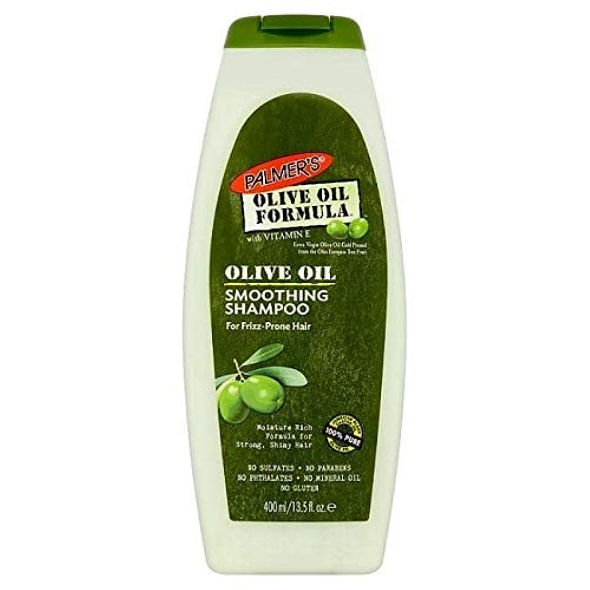 飾り羽出演者理想的には[Palmer's ] パーマーのオリーブオイル式スムージングシャンプー400ミリリットル - Palmer's Olive Oil Formula Smoothing Shampoo 400ml [並行輸入品]