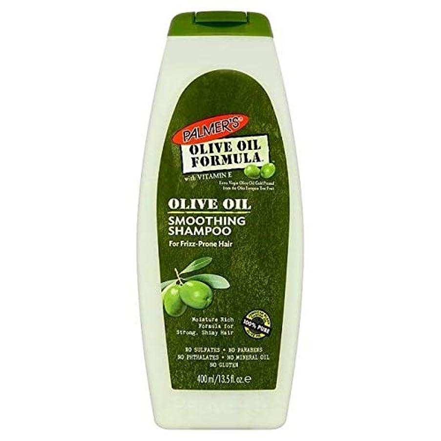 深める十分ではないまどろみのある[Palmer's ] パーマーのオリーブオイル式スムージングシャンプー400ミリリットル - Palmer's Olive Oil Formula Smoothing Shampoo 400ml [並行輸入品]
