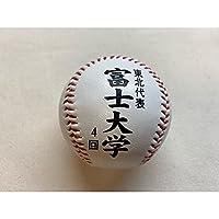 109 第48回 明治神宮野球大会 記念ボール