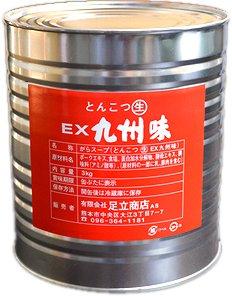 本格とんこつ濃縮スープ「九州味」 業務用白湯(パイタン)ガラスープ 3kg