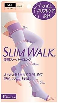 ピップ スリムウォーク (SLIM WALK) 美脚スーパーロング MLサイズ ラベンダー 着圧 ソックス