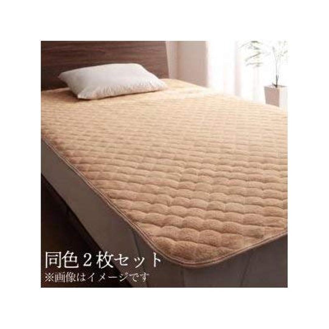 アクセント主要なマングル寝具 敷きパッド ザブザブ洗えて気持ちいい コットンタオル パッド?シーツ 敷きパッド 同色2枚セット クイーン フレンチピンク 04070133443055