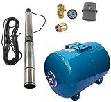 Hochwertiges 100 L Hauswasserwerk Hauswasserautomat Tiefbrunnenpumpe 7,4bar 4200l/h