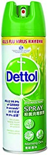 Dettol Morning Dew Disinfectant Surface Spray 450ml