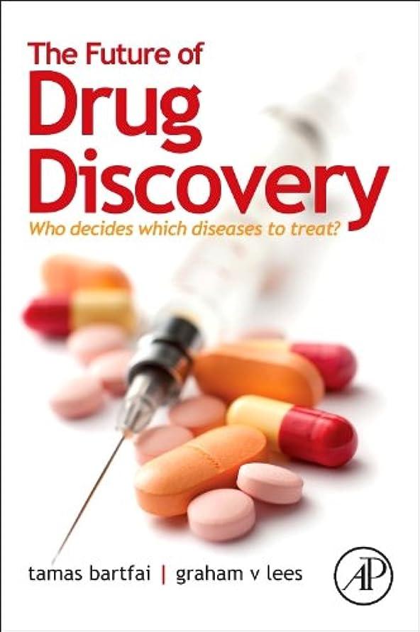 資本主義大学シェルターThe Future of Drug Discovery: Who Decides Which Diseases to Treat?