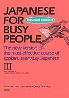 コミュニケーションのための日本語 III ローマ字版テキスト -Japanese for Busy People III Romanized Version