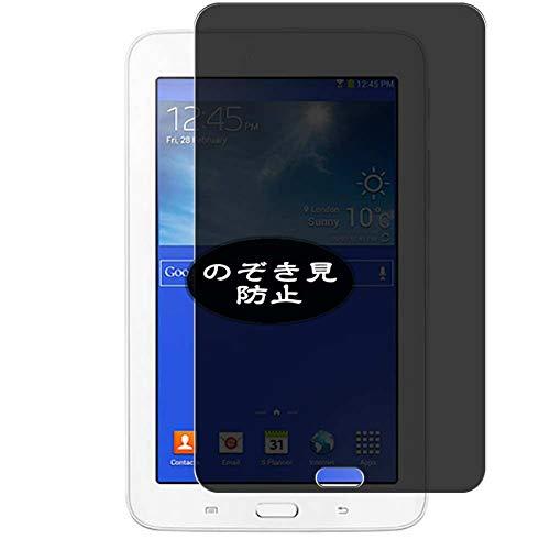 VacFun Anti Espia Protector de Pantalla, compatible con Samsung Galaxy Tab 3 Lite 7.0 VE T113, Screen Protector Filtro de Privacidad Protectora(Not Cristal Templado) NEW Version