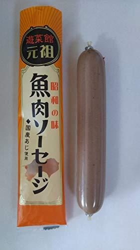 遊菜館元祖魚肉ソーセージ75g×10個