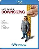 ダウンサイズ [Blu-ray] image