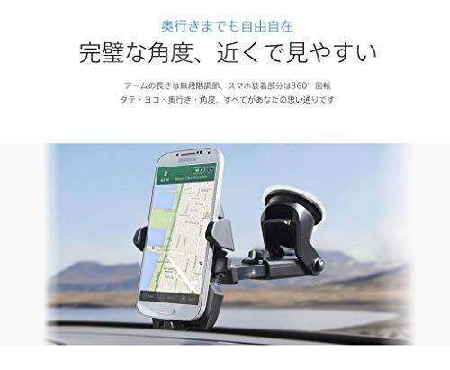 『(SmartTap) 車載ホルダー スマホ スマホホルダー スマホスタンド 車 EasyOneTouch2 (オートホールド式/伸縮アーム/粘着ゲル吸盤) 各種 iPhone/Android HLCRIO121』の4枚目の画像