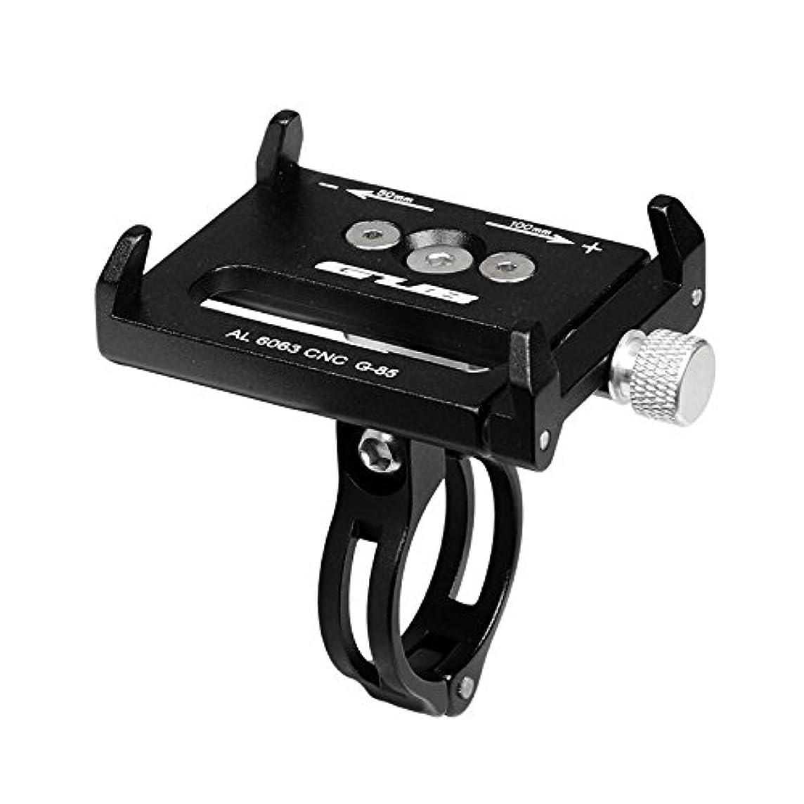 GUB G-85 Bike CNC Phone Holder 3.5-6.2 inch Phone Mount Support GPS Case Bicycle Motorcycle Handlebar Extender