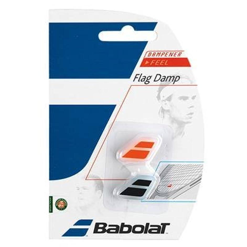 回転マニアック回転BABOLAT(バボラ) FLAGダンプ 振動止め ブラック×オレンジ BA700032-076