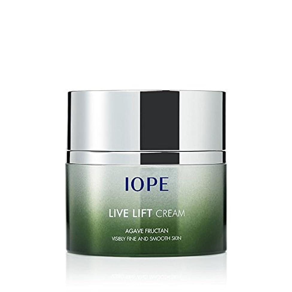 弱まるレンドそれから[IOPE/アイオペ]Live Lift Cream/ライブリフトクリームコスメ 韓国コスメSkinGarden/スキンガーデン