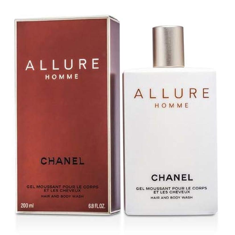 お風呂を持っている更新かき混ぜるシャネル アリュールオム ヘアー&ボディウォッシュ 200ml CHANEL ALLURE HOMME HAIR AND BODY WASH [9609] [並行輸入品]