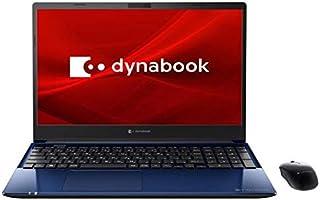 P1C5MPBL(スタイリッシュブルー) dynabook C5 15.6型 Core i3/8GB