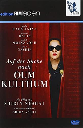 Auf der Suche nach Oum Kulthum / Looking for Oum Kulthum ( )