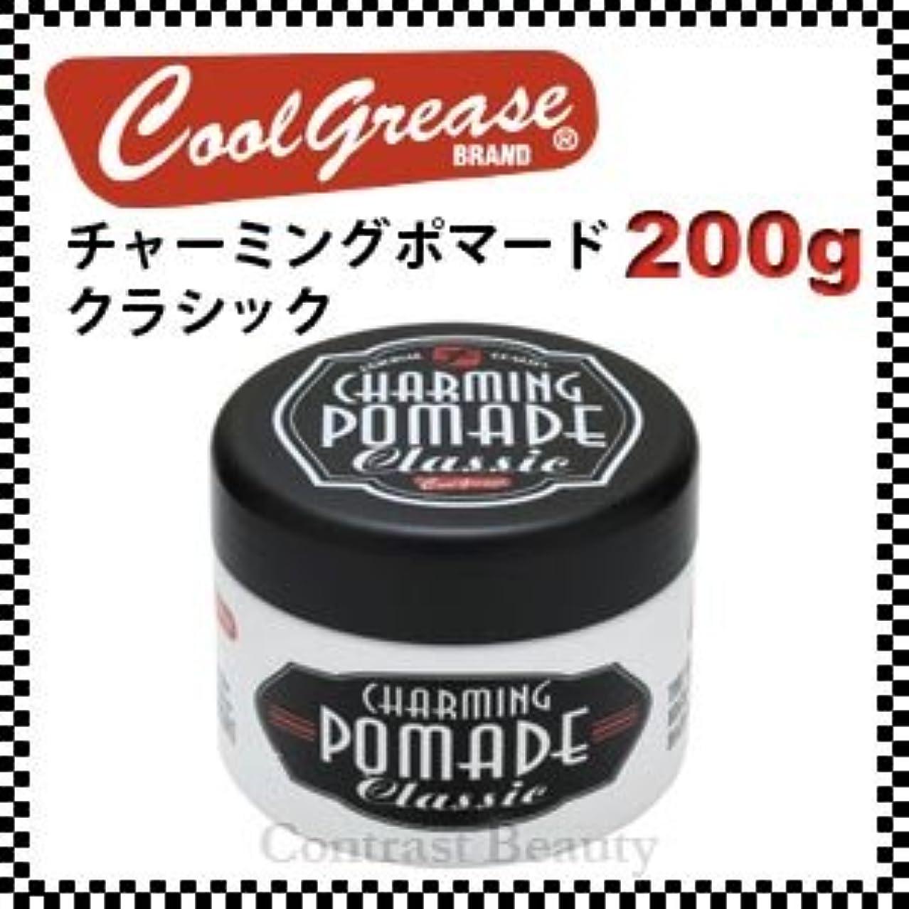 料理世代しばしば【X2個セット】 阪本高生堂 チャーミングポマード クラシック 200g