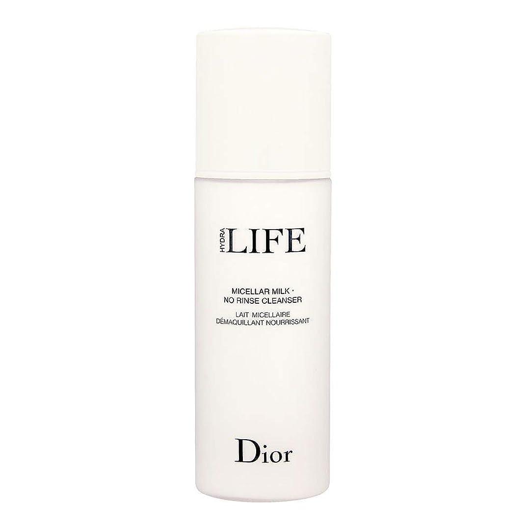 ラケットたっぷり計算ディオール(Dior) ディオール ライフ クレンジング ミルク [並行輸入品]