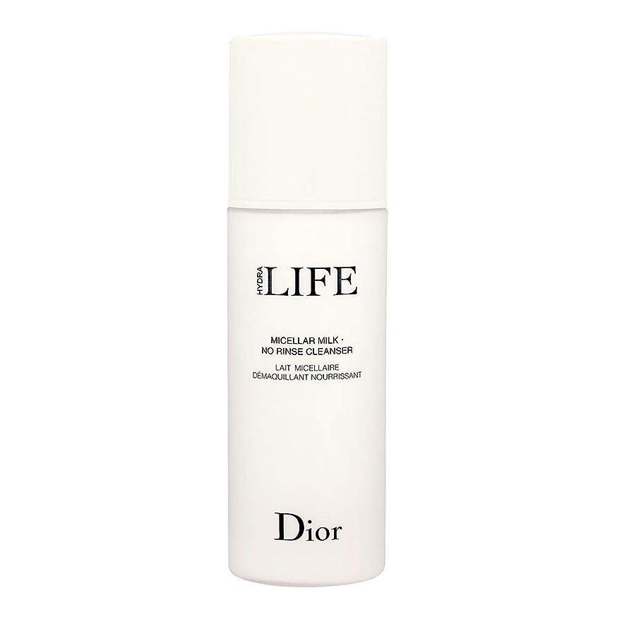 種をまく六サンダーディオール(Dior) ディオール ライフ クレンジング ミルク [並行輸入品]