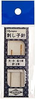 Sashiko Notions - Needles - Olympus Sashiko Needles - 2 Pack