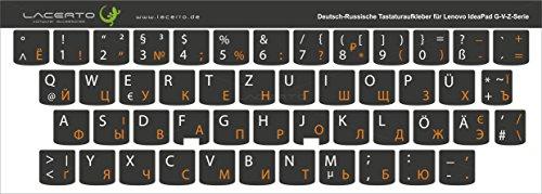 Lacerto® | Russisch-Deutsche Tastaturaufkleber angepasst für Lenovo IdeaPad, G-V-Z Serie, laminiert (Orange-Schwarz)