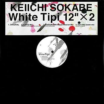 """White Tipi 12"""" x 2"""