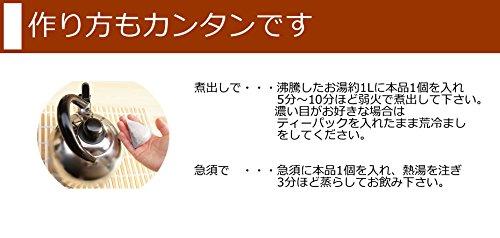 ふくちゃがぶ飲み国産黒豆茶(岡山県産丹波黒)20包(ティーバッグ6g×20包)