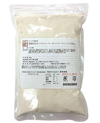 糖質制限 ホットケーキミックス 低カロリー 糖質オフ ホットケーキミックス粉 500g入 大豆 ミックス粉 低糖...