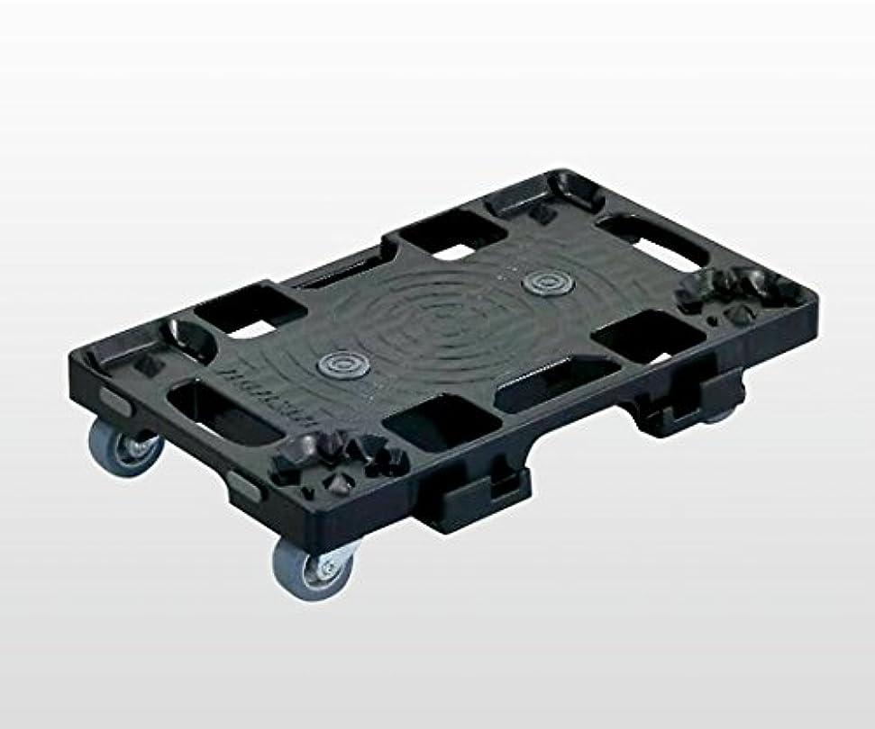 帝国男性オーナメントナンシン1-2913-11樹脂連結平台車ブラック