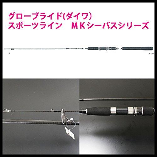 グローブライド(ダイワ)/スポーツライン MKシーバスモデルS 862ML (hd-076760)
