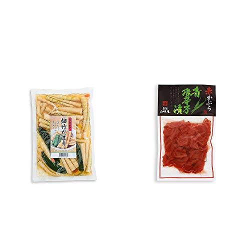 [2点セット] 青唐辛子 細竹たまり(330g)・飛騨山味屋 赤かぶら 青唐辛子漬(140g)